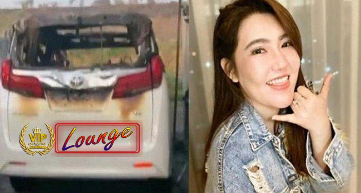 Viral Mobil Mewah Via Vallen Dibakar Orang